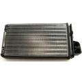 """STC3261 Šildytuvo (""""pečiuko"""") radiatorius"""