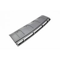 DPC500123PCL Vilkimo kablio dangtelis (priekinis bamperis)(Discovery 3)